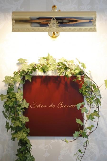 花嫁エステ|サロンドボーテ|ピエトラセレーナ