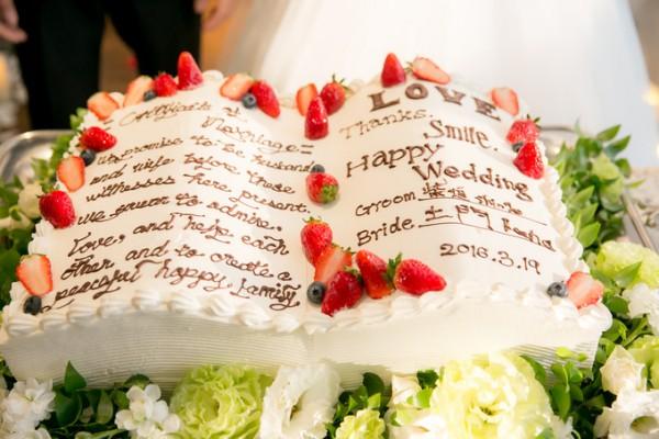 ウエディングケーキ|ピエトラセレーナ